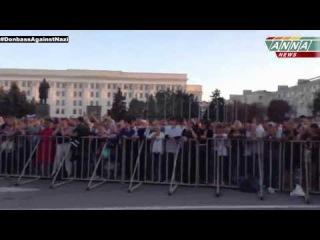 ЛНР. Луганск. Концерт в честь Дня Города.