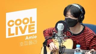 쿨룩 LIVE ▷호피폴라 'Amie'[원곡: Damien Rice]  /[DAY6의 키스 더 라디오] ㅣ KBS 210429 방송