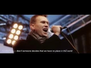 НАВАЛЬНОМУ с ЛЮБОВЬЮ! Артём Гришанов  - Из России с любовью!!  From Russia with love!! СУПЕР КЛИП!!!