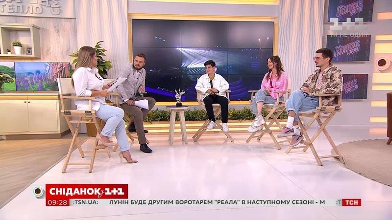 У студії переможець Голосу Діти 5 Олександр Зазарашвілі та його тренери Надя Дорофєєва і Позитив
