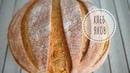 ХЛЕБ ЯКОВ ржано пшеничный хлеб на закваске и дрожжевой опаре