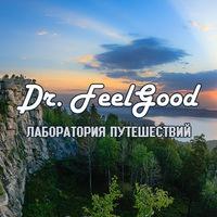 Логотип Лаборатория Путешествий Dr.Feelgood // Курск