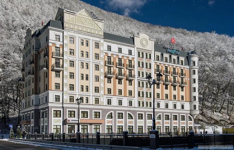 Выбираем отель на Роза-Хутор, изображение №5