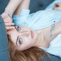 Арина Тучина