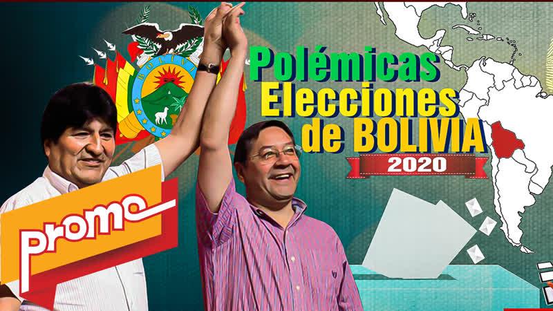 Promo Detrás De La Razón Elecciones en Bolivia