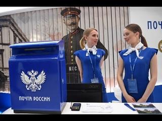 ШОК: олигарх Грудинин выселяет из здания работников почты