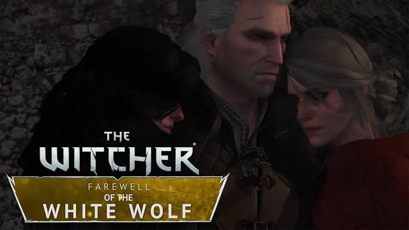 Ведьмак Прощание Белого Волка Трейлер запуска