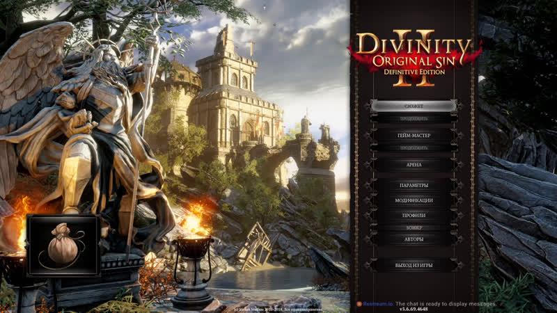 Divinity Original Sin II Гайд №25 Смерть не страшна если есть свитки воскрешения