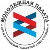 Молодежная палата при Костромской областной Думе