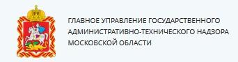 Госадмтехнадзор