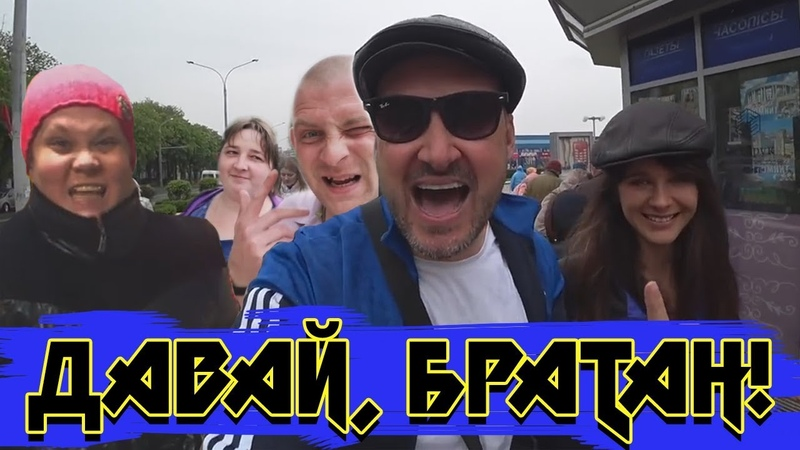Mememetal Давай Братан feat Bald and Bankrupt