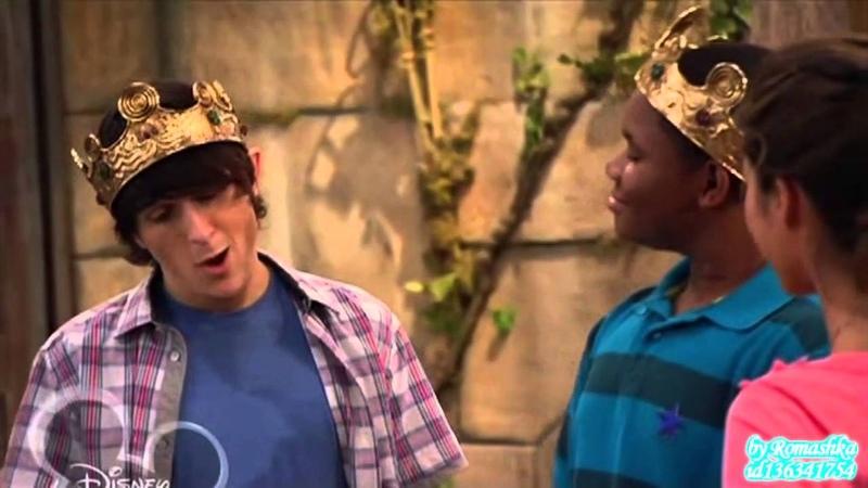 Два короля