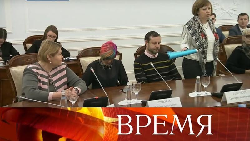 Владимир Путин обсудил с Дмитрием Медведевым ход решения прозвучавших на пресс конференции вопросов