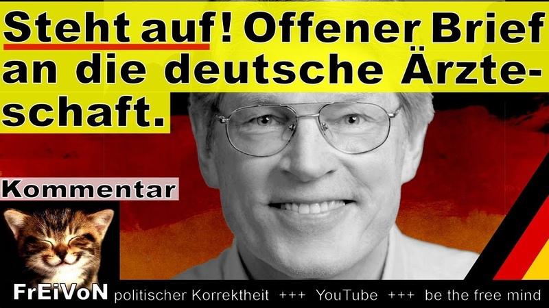 Ärzte steht auf Offener Brief an die deutsche Ärzteschaft * Ernst Wolff * Kommentar