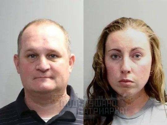 Белую пару арестовали и выдвинули обвинения за нападение на макак, им может грозить до 4 лет Шерифица округа сказал, что у бабы было законное право носить оружие, но обвинение исходит из того,