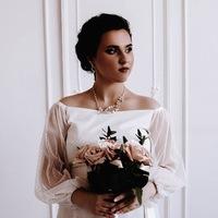 Лена Беломестнова
