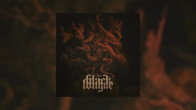 BLACK TONGUE NADIR FULL ALBUM LYRICS
