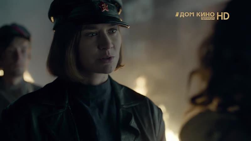 M9atezh 2020 7 8 серия KinoFan