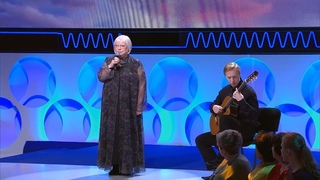 Светлана Крючкова - Назначь мне свиданье