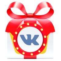 Логотип Конкурсы~Розыгрыши~Подарки~Тюмень