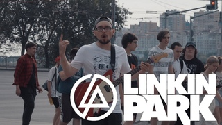 METAL IN PUBLIC: Linkin Park