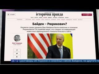 На Украине в очередной раз попытались привлечь внимание нового президента США