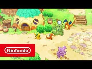 Pokémon mystery dungeon rescue team dx — трейлер геймплея (nintendo switch)