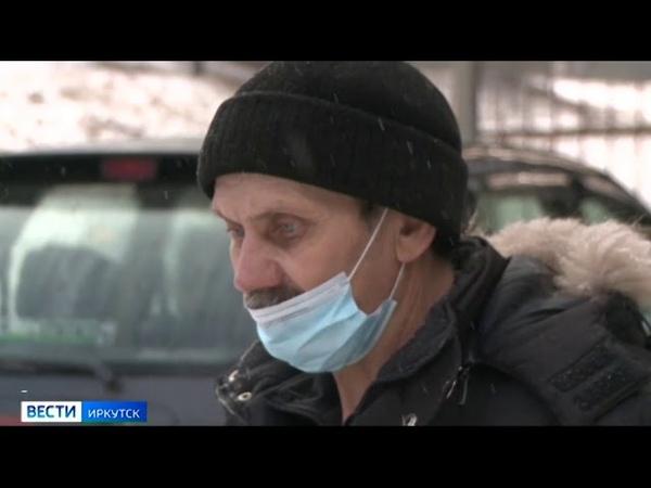 Похороны со счастливым концом В Саянске организовали погребение живого человека