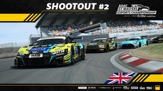 [ENG] ADAC GT Master Esports Championship 2021 - Shootout 2