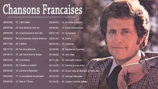 Tres Belles Chansons Francaises 60 70 80 90 ♪ Meilleures Chansons en Françaises de tous les temps