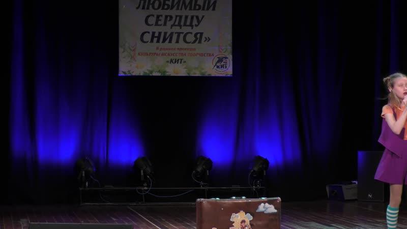 Алина Пащенко Пеппи длинный чулок ШЮА Арлекино г Ишим