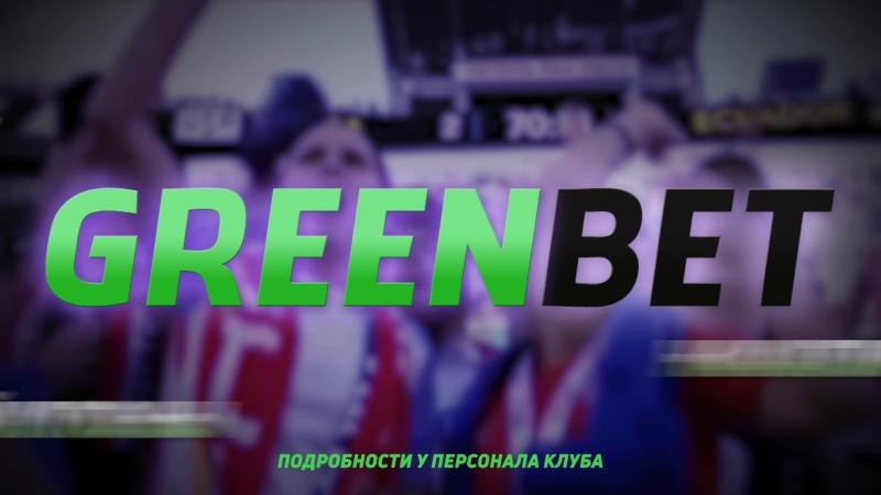 Greenbet promo