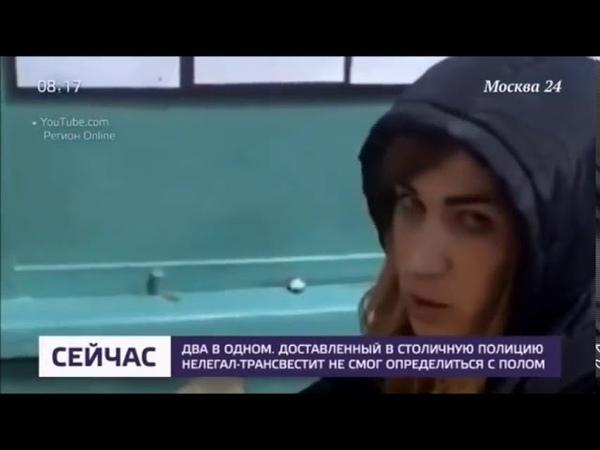 Узбек трансвестит занимался любовью со своим земляком в автомобиле