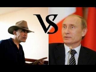 Барак Обама vs Владимир Путин  РЭП  БИТВА!