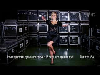 Полина Гагарина. Проба Ромберга