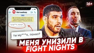 Хейбати: Конфликт с Fight Nights. Персидский дагестанец: Эксклюзивное интервью