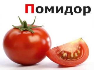 Обучающий мультик для детей учим Фрукты и овощи