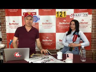 В гостях Бокша Анастасия победительница международного конкурса красоты ТомМодель+,актриса