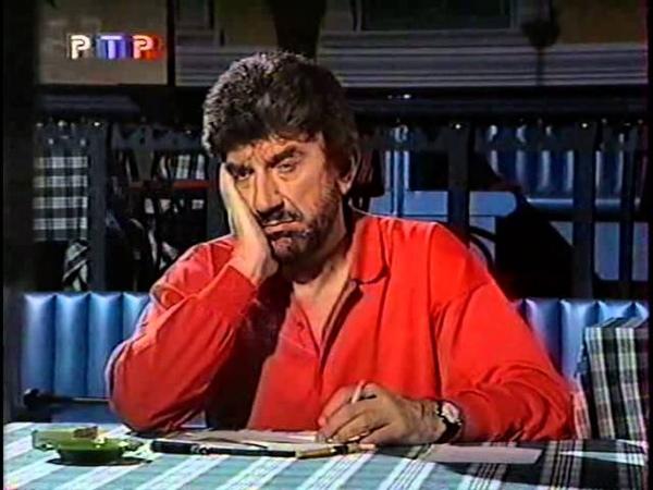 Итальянский ресторан Italian Restaurant 1994 Серия 7