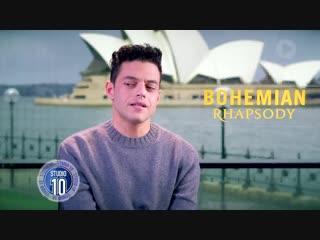 Rami Malek On Embodying Freddie Mercury In Bohemian Rhapsody  Studio 10