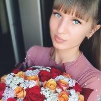 Дарья Куржий