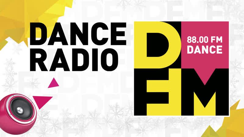 DFM Воркута 88 00FM Счастливый час