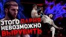 Его НЕВОЗМОЖНО ВЫРУБИТЬ - Апти Бимарзаев интервью на ACA 104