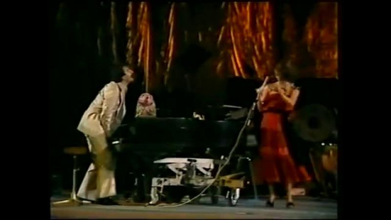 El Pasador - Amada Mia, Amore Mio (1976)