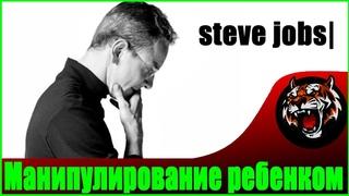 Стив Джобс (2015) -  Манипуляции (Шантаж Бывшей)