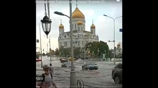 Москва небольшой дождик в Мытищи 15 июля 2021