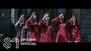 Red Velvet 레드벨벳 '피카부 (Peek-A-Boo)' MV