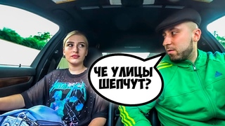 ЖДАЛА МАЖОРА А ПРИЕХАЛ ГОПНИК / РЕАКЦИЯ ДЕВУШКИ / Ars FloYd