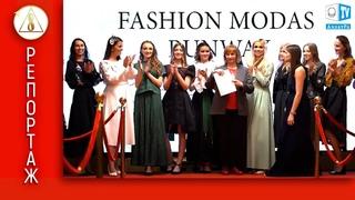 Видеть красоту в других людях | АЛЛАТРА ТВ на fashion-событии Modas Fashion Runway