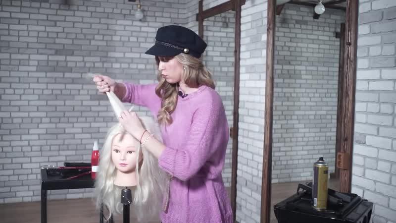 DEMETRIUS Как сделать стойкий начёс техника volume up Советы от Demetrius Укладка волос